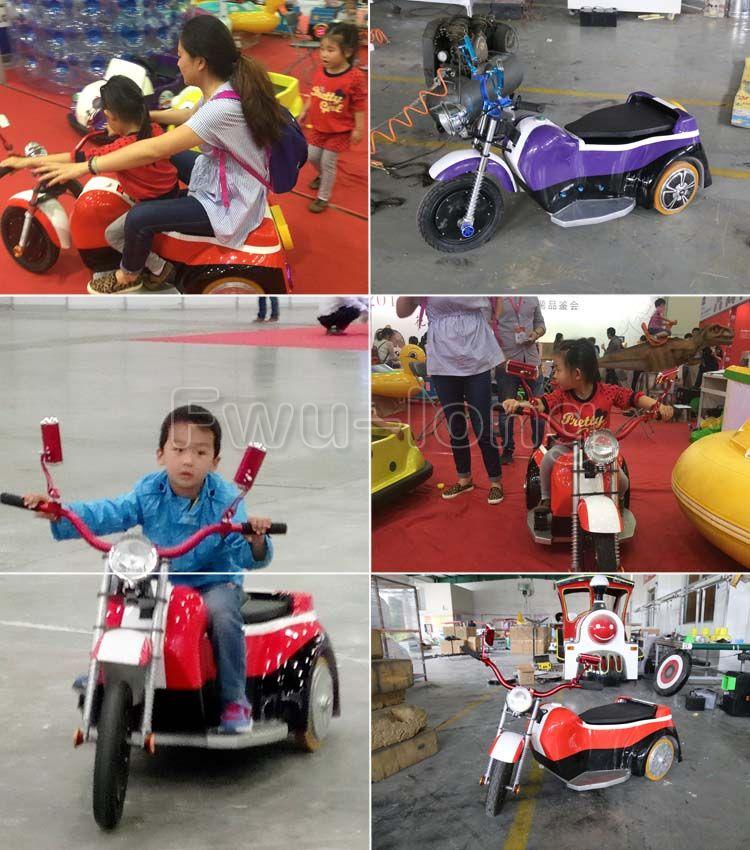 Swing Motobycle Ride Amusement