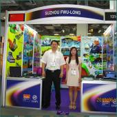ASIA IAAPA 2013 in Singapore