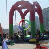Inflatable Bungee