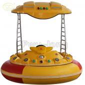 Lazer Bumper Boat FLAC