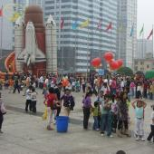 2011 Changsha Carnival Activities