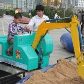 2013 Suzhou Carnival Activities